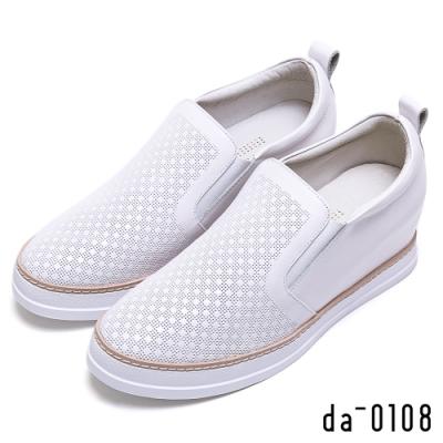 DIANA 真皮沖孔圖形內增高休閒鞋-極簡美學-白