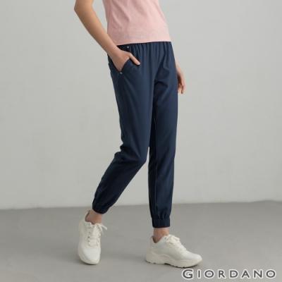 GIORDANO 女裝3M內抽繩束口褲 - 66 標誌藍
