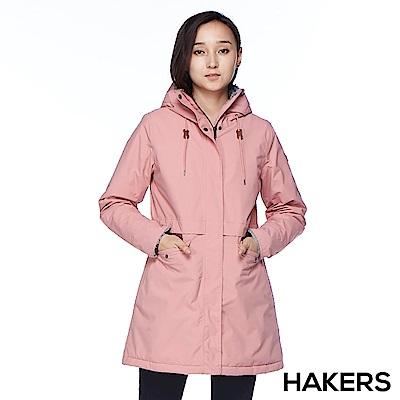 【HAKERS 哈克士】女款 保暖休旅外套(玫灰)