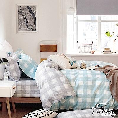 FOCA聆聽-藍-加大-100%精梳純棉四件式兩用被床包組