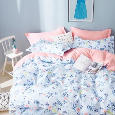 Ania Casa 尼斯花 雙人三件式 100%精梳棉 台灣製 床包枕套純棉三件組