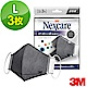 3M-舒適口罩拋棄式活性碳3片包-L