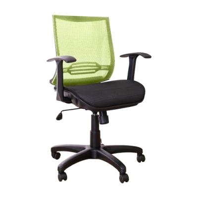 韓菲-艾菲爾無頭枕T型扶手尼龍特網座辦公椅DIY-65x56x92~101cm-(六色可選)