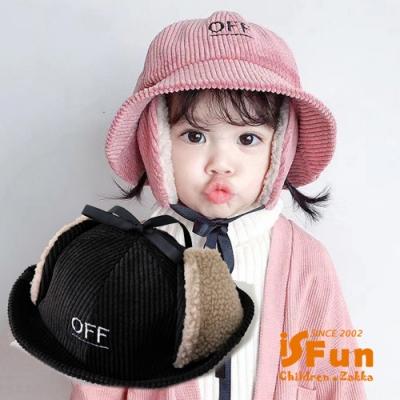 iSFun 保暖燈芯絨 反摺兒童護耳漁夫帽 黑