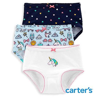 【時時樂限定】Carter's 3件組三角褲送nac酵素潔淨植物皂