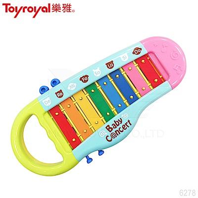 【任選】日本《樂雅 Toyroyal》小樂隊歡樂鐵琴(樂器玩具)