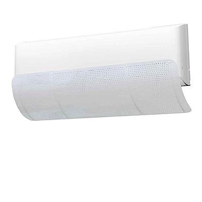 小清新巧裝型 冷氣 空調 出風口微細孔擋風板 導風板 擋板