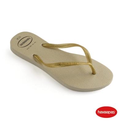Havaianas 哈瓦仕 拖鞋 夾腳拖 人字拖 果凍亮片 巴西 女鞋 沙灰 4145617-0154W Slim Gloss