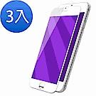 iPhone 6/6S 軟邊 滿版 藍紫光 9H 鋼化玻璃膜-超值3入組