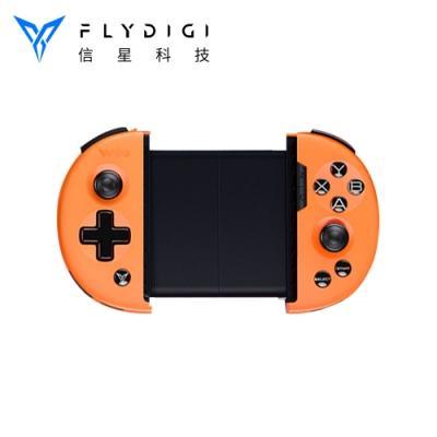 Flydigi 飛智 Wee 2T 拉伸手柄體感版