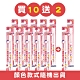 日本製 大正製藥 Lady專用極細刷毛牙刷 買10送2 (共12入顏色隨機) product thumbnail 1