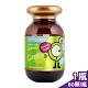 (加贈人蔘精)綠芙特級 艾司亮晶晶軟糖-80顆/盒 (澳洲原裝進口 金盞花萃取物含葉黃素) product thumbnail 1