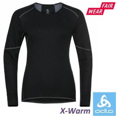 ODLO ACTIVE X-WARM ECO 女專業機能型銀離子加強保暖圓領長袖衛生衣_黑