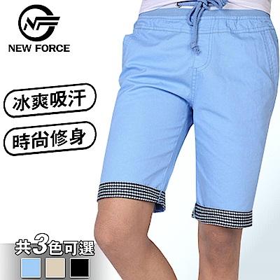 NEW FORCE 冰爽吸汗修身抽繩棉質短褲-淺藍
