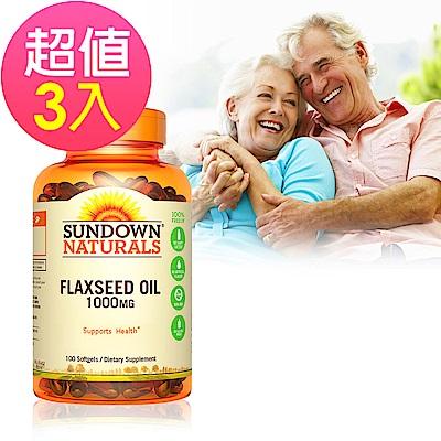 Sundown日落恩賜 冷壓亞麻仁油1000MG軟膠囊x3瓶(100粒/瓶)