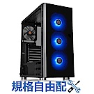 玩家自選AMD 技嘉B450 GAMING準系統電腦
