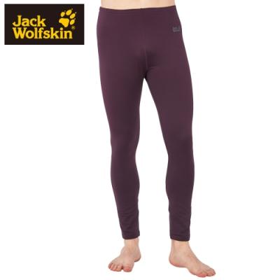 【Jack Wolfskin 飛狼】男 彈性內絲絨保暖褲 抗菌除臭竹炭紗『深紫』
