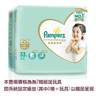 (2箱組合買就送玩具)幫寶適 一級幫 紙尿褲/尿布 (XL) 33片X6包_日本原裝/箱