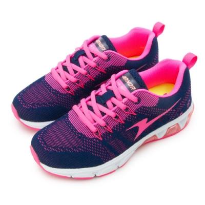 ARNOR 輕量Q彈避震科技動能慢跑鞋 藍桃 72323