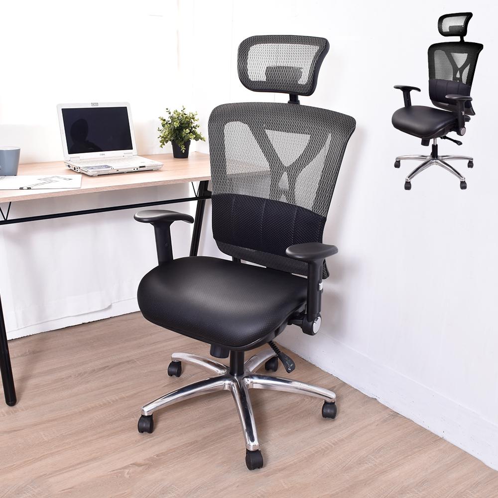 凱堡Heirs 彈力特網皮革坐墊機能椅(新型氣墊式護腰墊)(二色)