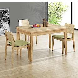 MUNA喬亞原木色餐桌椅組(1桌4椅)  130X80X80cm