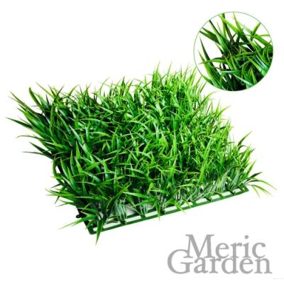【Meric Garden】超仿真休閒皇龍草草皮地(26*26*8CM)