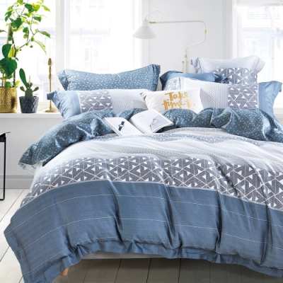 Ania Casa 貝洛妮-藍 天絲 100% TENCEL 加大鋪棉兩用被套床包四件組