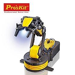 台灣製造Proskit科學玩具 線控機械動力多軸機器手臂夾爪GE-535N