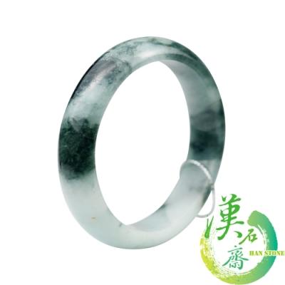 【漢石齋】天然A貨 糯種飄花灑金 翡翠手鐲(手圍19.3/ 版寬 16.5mm)