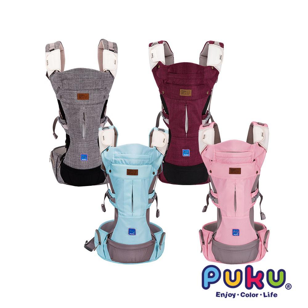 【PUKU】Design Air腰凳揹巾