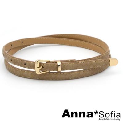 AnnaSofia 蛇紋革小梯釦 超細腰帶皮帶(茶褐)