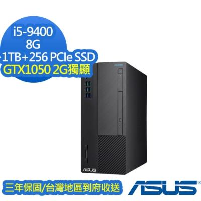ASUS 華碩 H-S641MD-I59400001T i5-9400六核心/GTX1050 2G獨顯/8G/1TB+256G PCIe SSD/Win10/三年保固