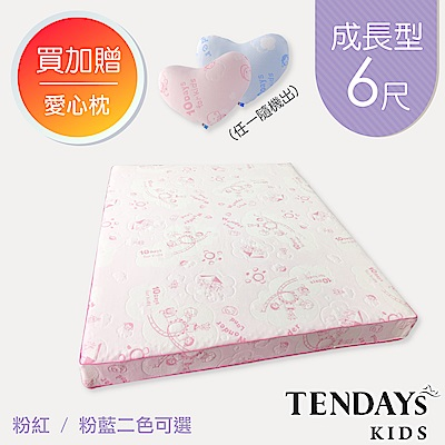 【TENDAYs】成長型兒童健康床墊6尺加大雙人(15cm厚記憶床 兩色可選) @ Y!購物