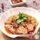 祥和蔬食 蓉城口水雞(61CB0003) product thumbnail 1