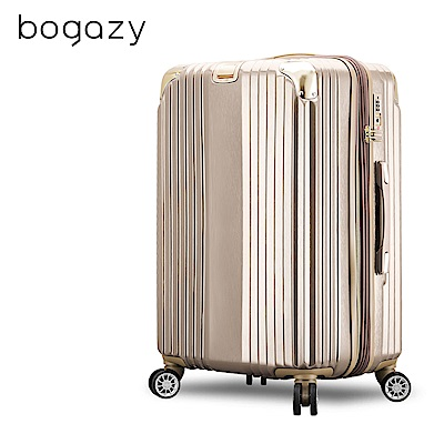 Bogazy 都會之星 30吋防盜拉鍊可加大拉絲紋行李箱(香檳金)