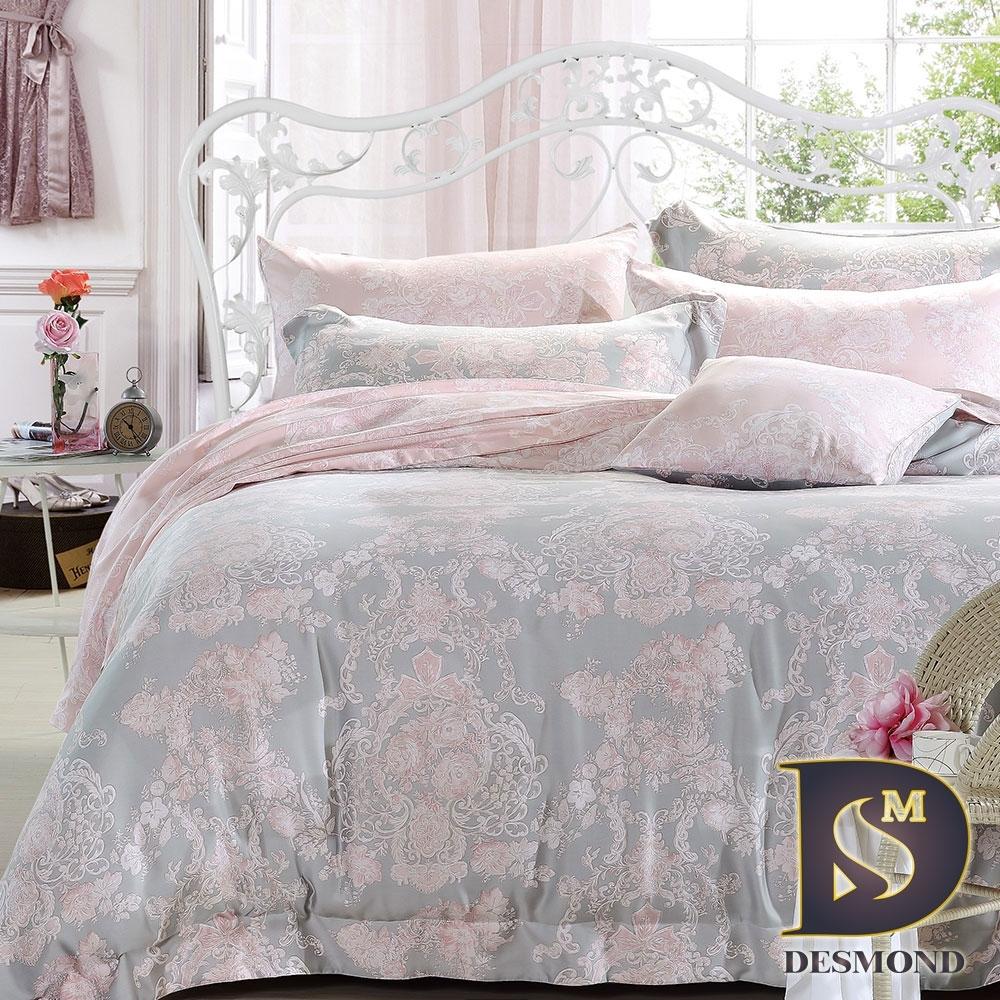 (贈防水洗衣籃) 岱思夢 3M天絲床包兩用被組 單雙加特大TENCEL 多款任選 (安娜)