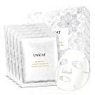 UNICAT 變臉貓 黑頭髒汙掃地機 完美極潤修護代謝面膜30G*5入/盒