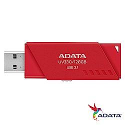 ADATA威剛 UV330 128GB USB3.1隨身碟(紅)
