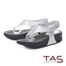 TAS水鑽寬繫帶夾腳厚底涼鞋-太空銀