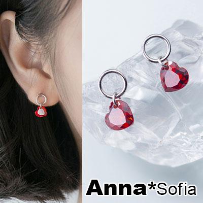 【3件5折】AnnaSofia 空圈垂紅心 925銀針耳針耳環(銀系)