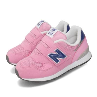 New Balance 慢跑鞋 IO313PKW 寬楦 運動 童鞋