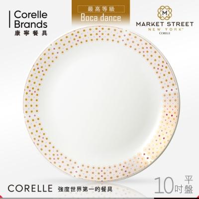 美國康寧 CORELLE 波卡舞曲10吋平盤