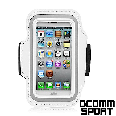GCOMM SPORT iPhone5 4吋 穿戴式運動臂帶腕帶保護套 白色