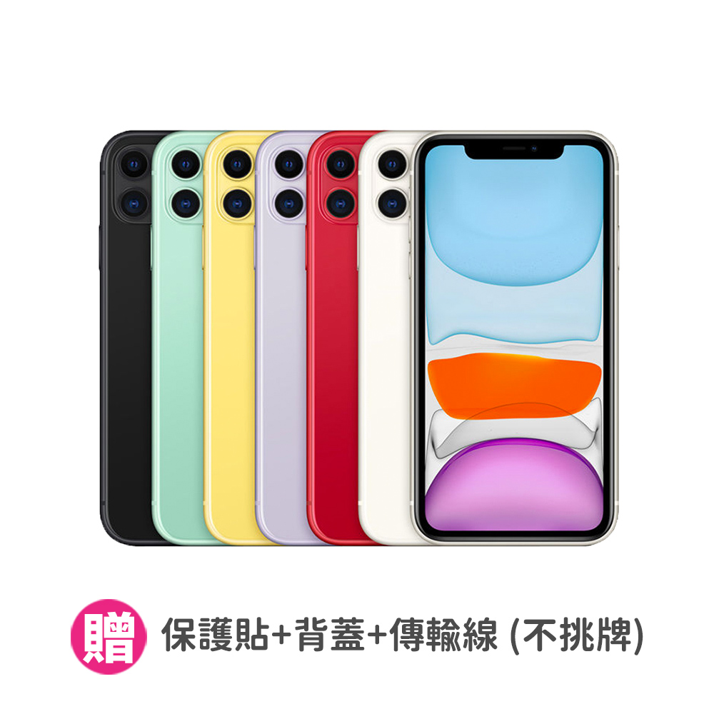 Apple iPhone 11 256G 6.1吋 智慧型手機 product image 1