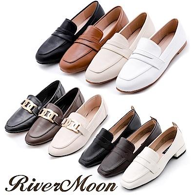[時時樂限定]River&Moon簡約舒適紳士樂福鞋特輯