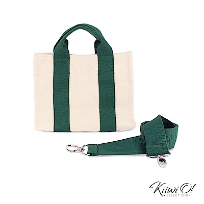 Kiiwi O! totebag | 兩用經典隨身帆布包 綠