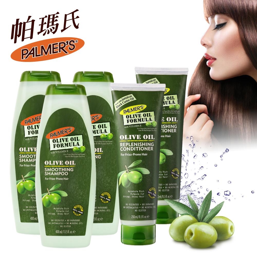 Palmers帕瑪氏 橄欖菁華髮根強健(平衡豐盈)-洗400mlx3+潤250mlx2