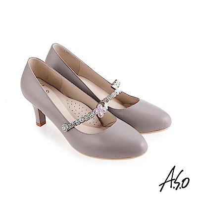 A.S.O 流金歲月 鞋腳背帶燙鑽高跟鞋 淺紫
