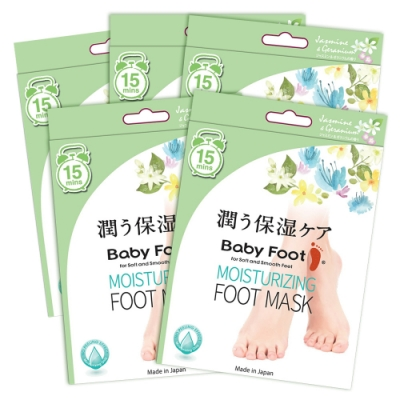 Baby Foot 寶貝腳14植粹保濕修護3D立體足膜(茉莉花香)X12