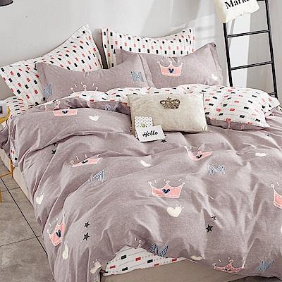 La Lune 100%40支寬幅台灣製精梳純棉雙人床包枕套三件組 謬思